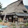 The house stands in the peaceful mountain village of Kaminyu