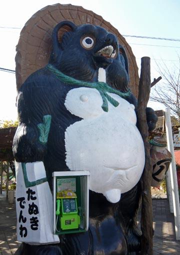 Giant tanuki pay phone stand at Shigaraki Station